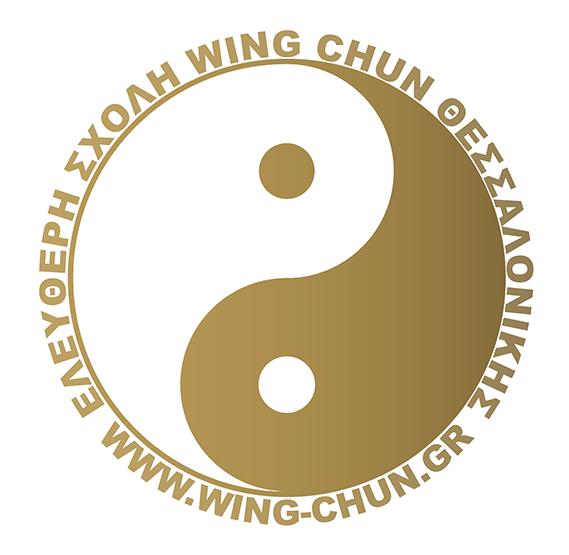 logo_gold_wingchun_gr